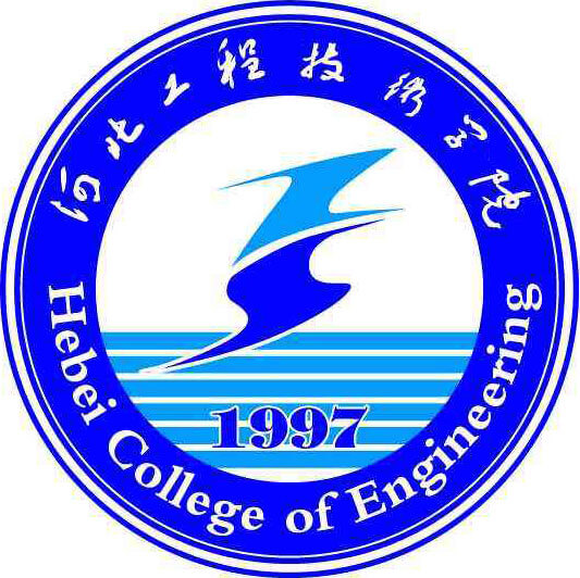 河北工程技巧学院